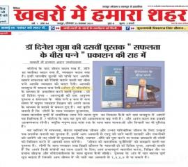 Authors Tree Publishing | Self Publishing in India | Book Publishers